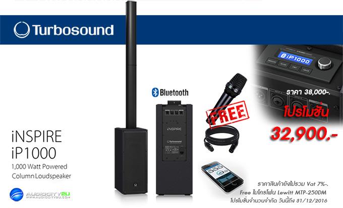 Promotion Turbosound