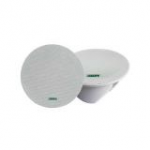 DSPPA DSP5211C 10W Coaxial Frameless Ceiling Speaker with Cover