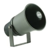 "Inter-M HS-S20 ลำโพงฮอร์น 20W SMALL (6.7"") PAGING HORN SPEAKER, 500/1KΩ, VERTICAL 240⁰/HORIZONTAL160⁰ ADJUSTMEN"