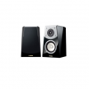 YAMAHA NS‐B901 ลำโพง 2‐way bookshelf speaker