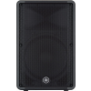 "Yamaha DBR12 ลำโพง 12 นิ้ว พร้อมเครื่องขยายเสียง 1000 W. 2-way, Bi-amp Powered Speaker (1x12"")"