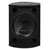 TANNOY VX Net™ 15Q ลำโพง Active, DSP-enabled speakers
