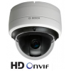BOSCH VCD-811-IWT HD DOME FOR CONFERENCE SYSTEM ONLY,WH