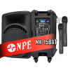 NPE MK-15BAT 15 ���� Portable Amplifier With Speaker ��⾧�๡���ʧ����������� ������¤�� 15 ���� FM Radio, ��ͧ��� USB SD Card MP3, ������Ǻ���, ��ẵ�����㹵��