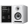 "Pioneer S-DJ50X/W 5"" Active Reference Speaker"