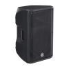 YAMAHA CBR12 ลำโพง 12 นิ้ว Passive PA Loudspeaker