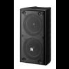 TOA TZ-206BWP AS ลำโพงคอลัมน์ สำหรับงานประกาศ Column Speaker System 20W