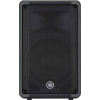 YAMAHA CBR10 ��⾧ 10 ���� 2-Way 700 Watt Peak Passive Loudspeaker with 90°x60° Dispersion