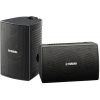 "YAMAHA NS-AW294 ��⾧ 2 �ҧ �����⾧�Դ��ѧ 6 ���� 6-1/2"" (16cm) waterproof cone High performance outdoor speakers weatherproofing.  50 -100 W."