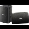 "YAMAHA NS-AW294 ลำโพง 2 ทาง ตู้ลำโพงติดผนัง 6 นิ้ว 6-1/2"" (16cm) waterproof cone High performance outdoor speakers weatherproofing. 50 -100 W."