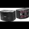 Bose 802® Series IV ตู้ลำโพง Loudspeakers 240 w. ลำโพง bose 802 iii BOSE 802 Series IV ตู้ลำโพง Loudspeakers 240 w.