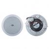 """ITC Audio T-208A ลำโพงเพดาน 8""""+1.5"""" Coaxial ceiling speaker, 3.75W-7.5W-15W-30W, 100V, ABS baffle & metal grille"""