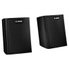 BOSCH LB6-S-D ลำโพง Surface Mount Satellite Speaker System, Black