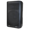 "PEAVEY DM-115<active> 15""  woofer,DSP processing is 64 bit double-precision"