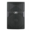 PEAVEY PVX 12p ลำโพง Two-way 800 watt peak power enclosure,12""