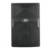 PEAVEY PVXP 15 ตู้ลำโพง Two-way 800 watt peak power enclosure