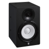 "YAMAHA HS7i ตู้ลำโพง 6.5"" cone woofer and 1"" dome tweeter"