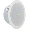 "AtlasIED FAP42TC ลำโพงติดเพดาน 4"" SHALLOW MOUNT COAXIAL IN‐CEILING LOUDSPEAKER WITH 16‐WATT 70/100V"
