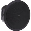 QSC AD-C.SUB 6.5-inch Dual Voice Coil, Small Format Ceiling Subwoofer