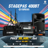 "YAMAHA STAGEPAS 400BT ชุดเครื่องเสียง ลำโพงพกพา 400-watt, portable PA system with 8-channel powered mixer, two 8"" speakers, a Bluetooth input, SPX digital reverbs, an onboard feedback suppressor and versatile EQ"