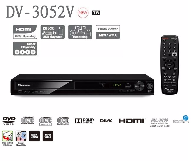 Pioneer DV-3052V เครื่องเล่น บันทึกดีวีดี HDMI DVD