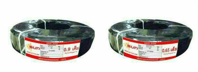 SUN S-DW090-200M (2 x 0.9) สายลำโพง ดรอบวายมีสายสลิง Speaker Cable Drop wire 2 x 0.9 ยาว 200M สำหรับงานระบบเสียงตามสาย งานโรงงาน งานอบต. ระบบประกาศ