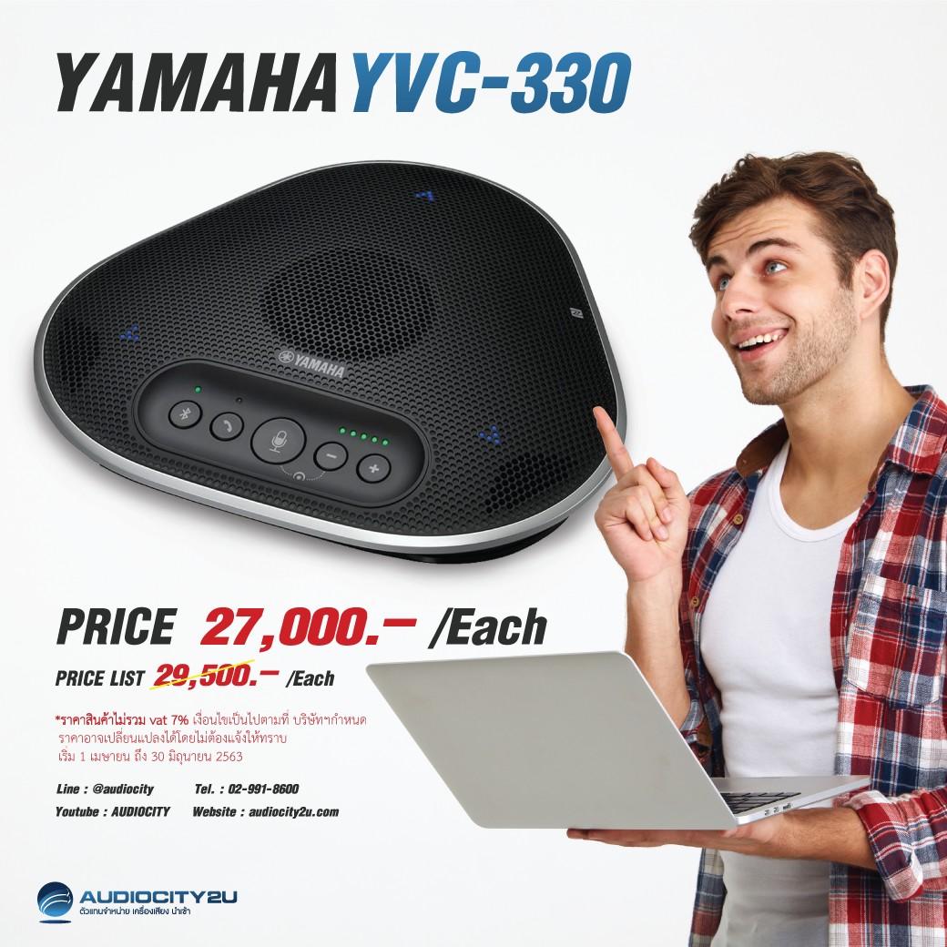 YAMAHA YVC-330