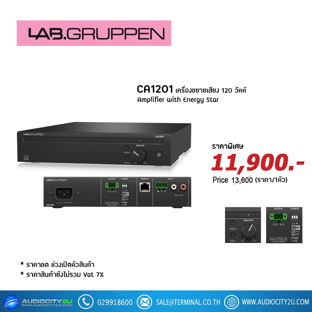 LAB.GRUPPEN CA1201 เครื่องขยายเสียง 120 Watt Commercial Amplifier with Energy Star Certification