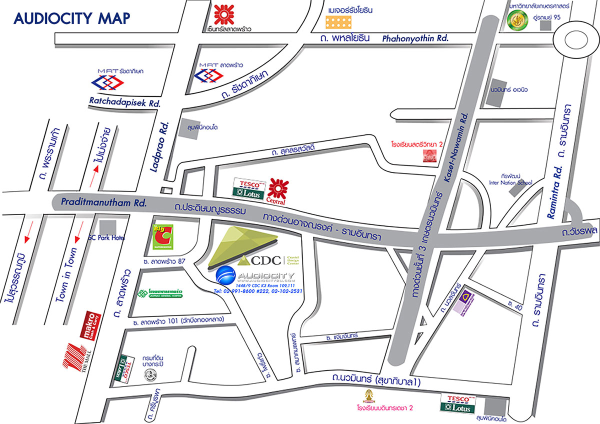 Audiocity CDC Map แผนที่ออดิโอซิตี้