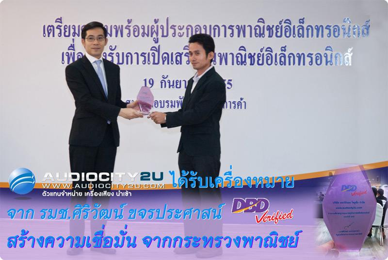DBD Verified 2011-2012