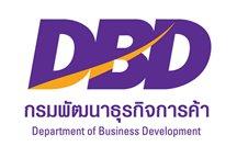 dbd 2012