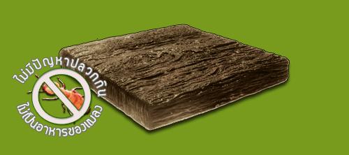 แผ่นทางเดินลายไม้ ขนาด 40x40x7 ซม.