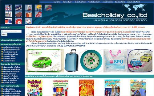www.basicholiday.com