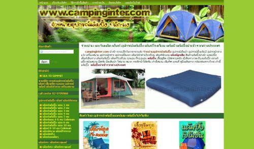 www.campinginter.com