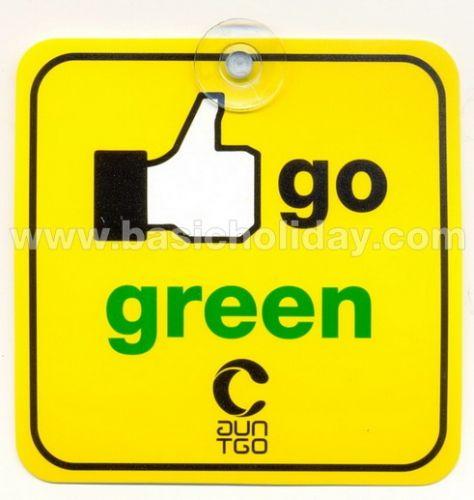 GO GREEN จุ๊บติดรถ ป้ายติดรถยนต์ จุ๊บติดกระจกรถยนต์ จุ๊บ PVC จุ๊บติดกระจก พรีเมี่ยม จุ๊บติดกระจกพลาสติก