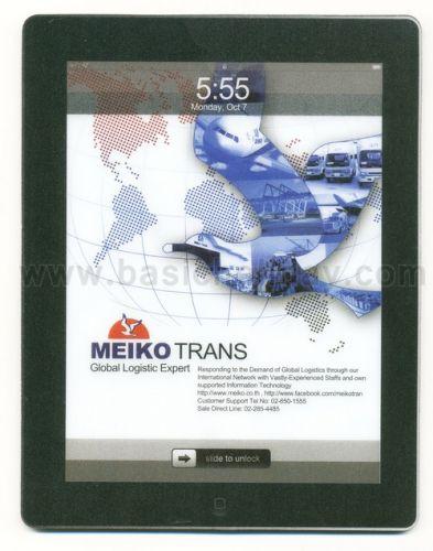 M 3228 แผ่นรองเมาส์ - Meiko แผ่นรองเม้าส์ ที่รองเม้าส์  Mouse pad ผลิต แผ่นรองเมาส์ ที่รองเมาส์ พิมพ์ออฟเซ็ต Mouse Pad Premium แผ่นรองเม้าส์สั่งทำ แผ่นรองเมาส์โฟม