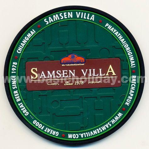 ที่รองแก้วยาง รับผลิตที่รองแก้ว รองแก้วยางหยอดพรีเมี่ยม แผ่นรองแก้ว ที่รองแก้วยางหยอด ที่รองเหยือกน้ำยาง-SAMSEN VILLA