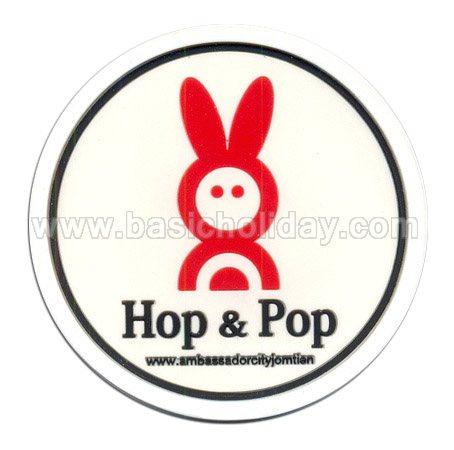 ที่รองแก้วยาง Hop & Pop รับผลิตที่รองแก้ว รองแก้วยางหยอดพรีเมี่ยม แผ่นรองแก้ว ที่รองแก้วยางหยอด ยางรองแก้วไดคัทตามแบบ