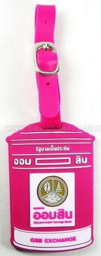 M 3083 ป้ายคล้องกระเป๋ายาง - ธนาคารออมสิน ป้ายยางคล้องกระเป๋า ป้ายคล้องกระเป๋า ป้ายยางห้อยกระเป๋า ป้ายแขวนกระเป๋า ยางหยอด