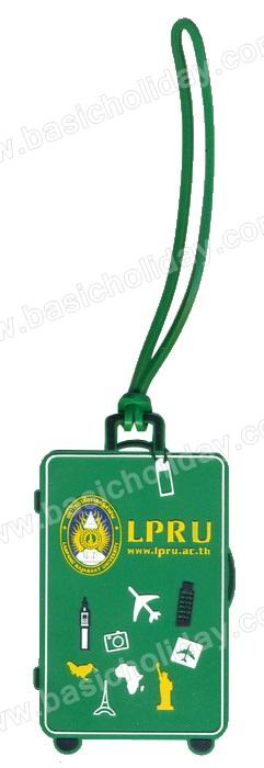 รับผลิตป้ายห้อยกระเป๋ายาง LPRU ป้ายคล้องกระเป๋า ที่แขวนกระเป๋า Tag ติดกระเป๋าเดินทาง ป้ายแขวนกระเป๋ายางหยอด ที่ห้อยกระเป๋าของพรีเมี่ยม