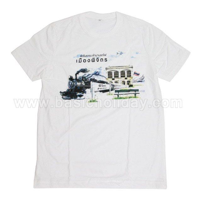 เสื้อยืดแจกพนักงาน ของที่ระลึก ของขวัญ ของแจก กิจกรรม เสื้อพรีเมี่ยม เสื้อโปโล ทำเสื้อโปโล เสื้อพนักงาน เสื้อบริษัท