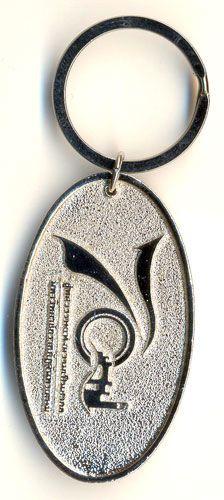 พวงกุญแจโลหะ ของพรีเมี่ยม พวงกุญแจ