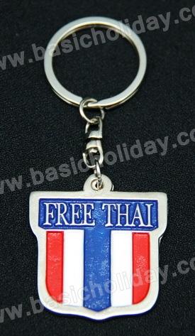 M 4308 พวงกุญแจโลหะลงสีห่วงข้อเหวี่ยง-2ด้าน-Free Thai