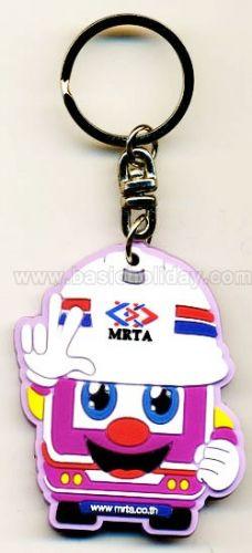 M 3094 พวงกุญแจยางหยอด-MRTA พวงกุญแจยางหยอด พวงกุญแจยาง พวงกุญแจ Soft pvc