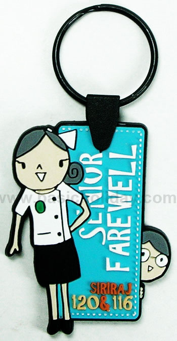 M 3095 พวงกุญแจยางหยอด-Siriraj พวงกุญแจยางหยอด พวงกุญแจยาง พวงกุญแจ Soft pvc