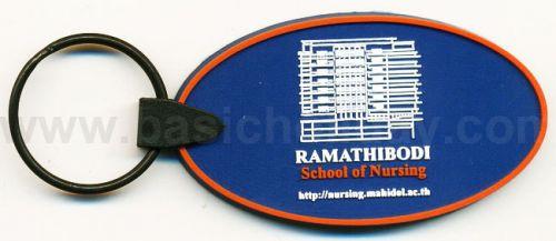 M 3159 พวงกุญแจยางหยอด- ร.พ. รามาธิบดี พวงกุญแจยางหยอด พวงกุญแจยาง พวงกุญแจ Soft pvc