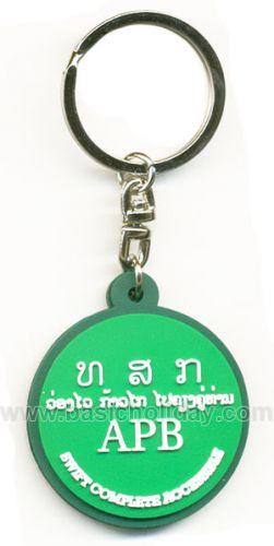 M 3216 พวงกุญแจยางหยอด-ธนาคารลาว พวงกุญแจยางหยอด พวงกุญแจยาง พวงกุญแจ Soft pvc