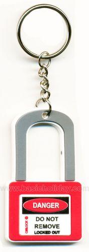 M 3254 พวงกุญแจยางหยอด - กุญแจล็อค Danger พวงกุญแจ พวงกุญแจยางหยอด พวงกุญแจยาง พวงกุญแจ Soft pvc