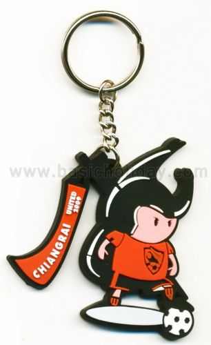 M 3267 พวงกุญแจยางหยอด - Chiangrai United พวงกุญแจ พวงกุญแจยางหยอด พวงกุญแจยาง พวงกุญแจ Soft pvc