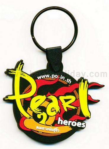 M 3316 พวงกุญแจยางหยอด - Pearl Heroes พวงกุญแจ พวงกุญแจยางหยอด พวงกุญแจยาง พวงกุญแจ Soft pvc